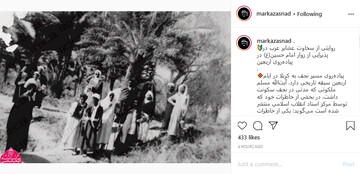 روایتی از سخاوت عشایر عرب در پذیرایی از زوار امام حسین(ع) در پیادهروی اربعین