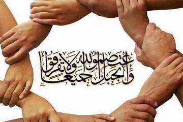 پیام ائمه جمعه شیعه و سنی اردبیل به مناسبت هفته وحدت