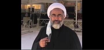 فیلم   روحانی عراقی نایب الزیاره ملت ایران