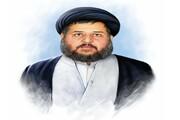 ۱۹ صفر مولانا سیدحیدر مہدیطاب ثراہ کی وفات کی تاریخ
