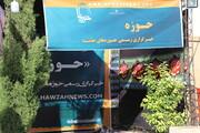 غرفه خبرگزاری «حوزه» در بین الحرمین شیراز به کار خود پایان داد
