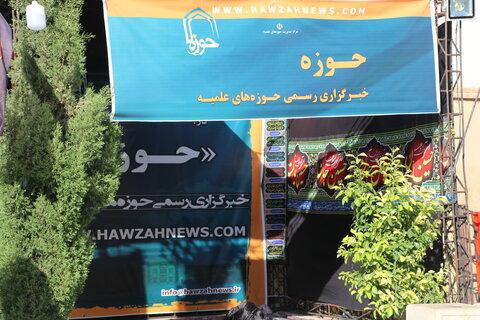 خبرگزاری حوزه شیراز