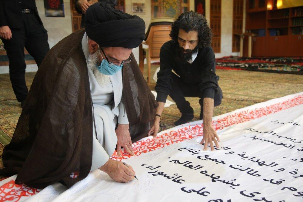 دلنوشتههای ایرانیان در حرم حضرت زینب(س) نصب شد