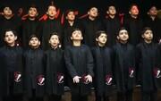 فیلم | سرود زیبای «فصل غم» با اجرای گروه «ابناء الحسن»