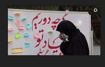فیلم   اشکهای جاماندگان اربعین امسال