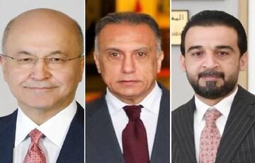 رؤسای سه گانه عراق فرارسیدن روز اربعین را به امت اسلامی تسلیت گفتند
