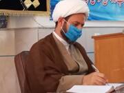 پیام مدیر حوزه علمیه خواهران استان سمنان در آغازین روزهای کاری سال ۱۴۰۰