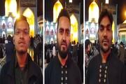 ویڈیو/ طلاب قم کا مشہد المقدس سے پیغام، اربعین حسینی اور اس کے اہداف