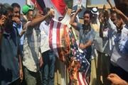 شام میں امریکہ کے خلاف مظاہروں کا سلسلہ جاری