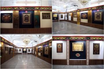 نمایشگاه «قرار با خدا» با بیش از ۱۰ هزار بازدید کننده به کار خود پایان داد