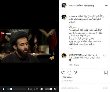 فیلم/ نقش «حسرت» در همراهی با کاروان سیدالشهدا علیه السلام
