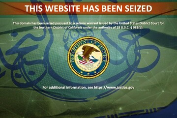 The US blocked the official website of al-Nujaba | Official reaction of the movement