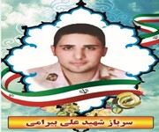 پیام تسلیت امام جمعه اردبیل در پی شهادت علی بیرامی