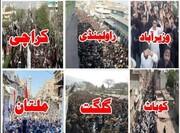 ویڈیو/ امسال پاکستان کے تاریخی اربعین جلوس کی جھلکیاں