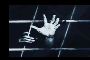 ناپدید شدن ۶ بحرینی در زندانهای آلخلیفه