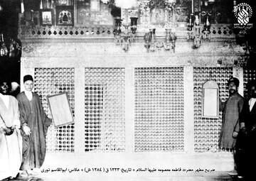 قدیمیترین کاشی تاریخدار ایران مربوط به مزار حضرت معصومه(س) است