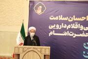 توزیع ۲ میلیون بسته کمک معیشتی در فارس/ فعالیت ۱۴۰۰ گروه جهادی