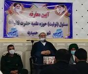 مسئول مدرسه علمیه حضرت قائم شهرستان حمیدیه معرفی شد