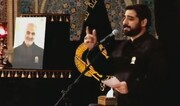 فیلم | مداحی سید مجید بنی فاطمه در حرم امام رضا (ع)