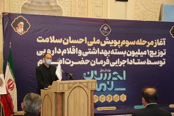 توزیع بیش از ۵۱۰۰۰ بسته بهداشتی در استان فارس