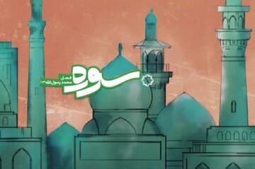 جایگاه قرآن در فرهنگ معاصر جهان در سوره هفتم