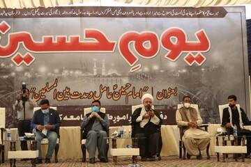آئی ایس او جامعہ کراچی اور دفتر مشیر امور طلبہ کی جانب سے یوم حسین (ع) کا انعقاد