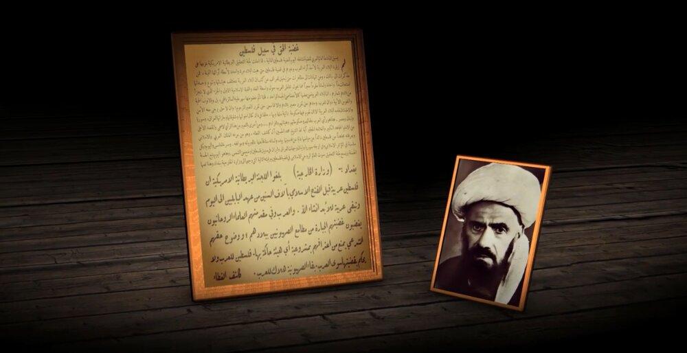 آیت الله شیخ محمد حسین کاشف الغطا