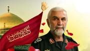 همسر شهید همدانی از زندگی با سردار می گوید| خداحافظ سالار