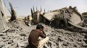 Saudi Arabia fails in bid to join UN rights council
