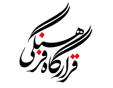 ابتکار امام جمعه دهدشت در راه اندازی قرارگاه فرهنگی برای نخستین بار