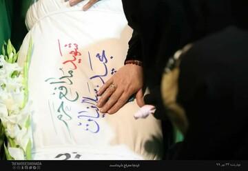 کلیپ   درخواست روحانی شهید مدافع حرم مجید سلیمانیان از مادرش
