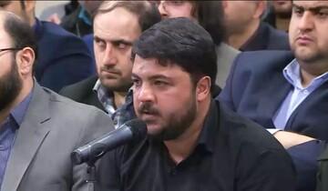 فیلم | شعرخوانی آقای رضا خورشیدی برای شهدای مدافع حرم در حضور رهبر انقلاب