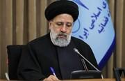رئیس قوه قضائیه از دولت و ملت عراق تشکر کرد