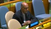 امریکی معاشی دہشت گردی انسانی حقوق کیلیے خطرہ،محمد زارعیان