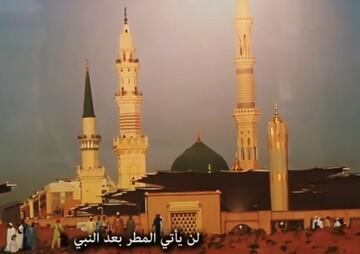 کمک مؤمنانه ایرانیان، تأسی عملی به سیره پیامبر(ص) و امام حسن مجتبی(ع) است