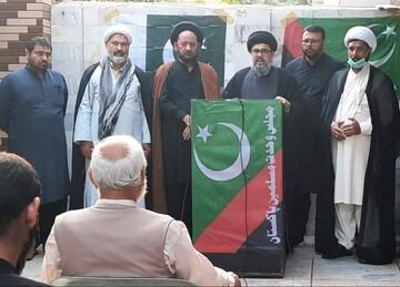 مجلس وحدت مسلمین کا عزاداروں کے خلاف درج مقدمات واپس لینے کا مطالبہ