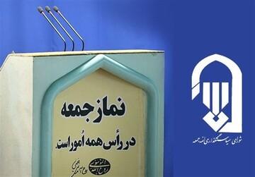 کرونا نماز جمعه سراسر استان همدان را تعطیل کرد