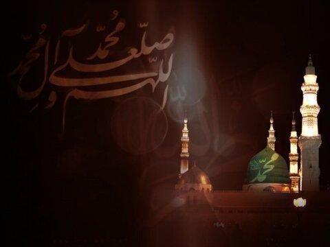 وفاة النبي الأكرم (ص)