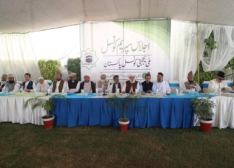 ملی یکجہتی کونسل کی سپریم کونسل کا اجلاس