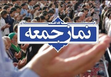 نماز جمعه سراسر استان همدان این هفته تعطیل است