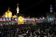 حضرت امام رضا (ع) کی شہادت پر عالم اسلام سوگوار و عزادار