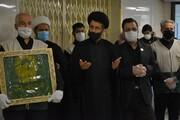 اهدای پرچم آستان قدس رضوی به مراکز درمانی قم
