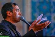 صوت | مراسم سوگواری پایان ماه صفر در یزد