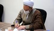پیام تسلیت مدیر حوزه به حجت الاسلام طالبی