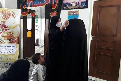 مراسم شهادت آخرصفر در مهریز