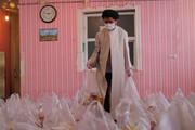 تصاویر/ کمک مومنانه مدرسه علمیه امام حسن مجتبی(ع) بیرجند