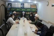 تصاویر| اولین جلسه شورای وقف در حوزه علمیه کردستان