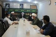 بالصور/ الاجتماع الأول لمجلس الوقف في حوزة محافظة كردستان الإيرانية