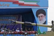 اسلامی جمہوریہ ایران پر اسلحے کی خریداری سے متعلق پابندی آج سے ختم ہو گئی