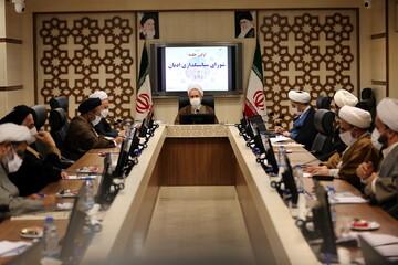 تصاویر/ اولین جلسه شورای سیاستگذاری ادیان در مرکز مدیریت حوزه